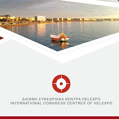 #Διαφημιστική #εταιρία #θεσσαλονίκη #διαφημιση#advertising
