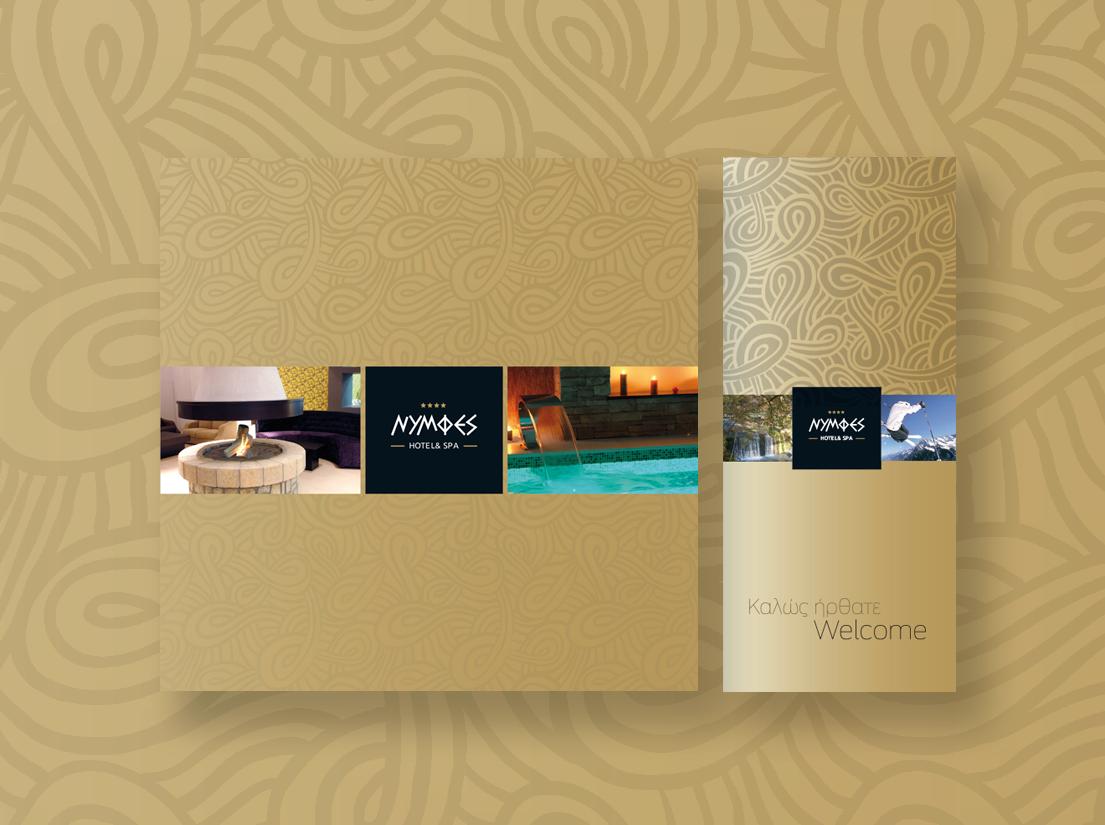 Διαφημιστική εταιρία Nextline. Εταιρική ταυτότητα, έντυπα Νύμφες Hotel-Spa